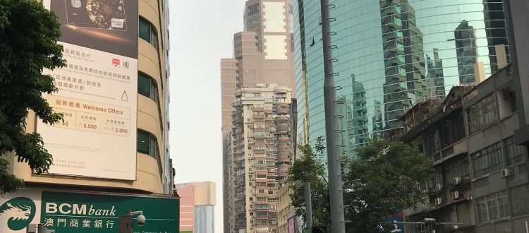 One of many similarities between Hong Kong and Macau: skyscrapers!