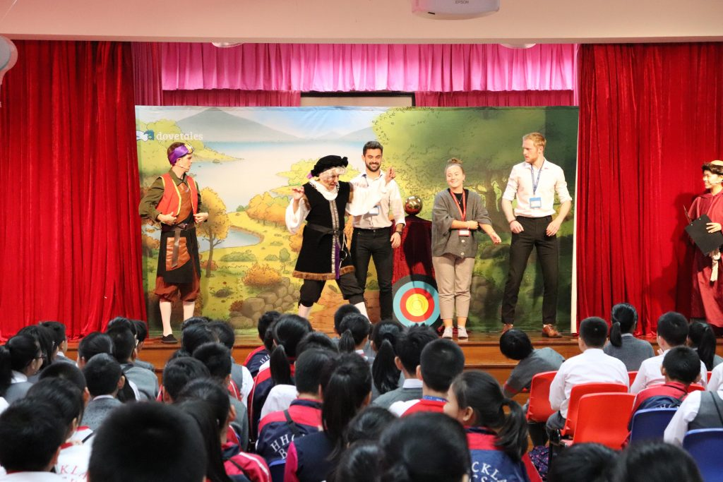 Tutors at one of our primary school partners star in a special stage production of Robin Hood